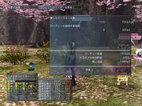 Ephe71001b