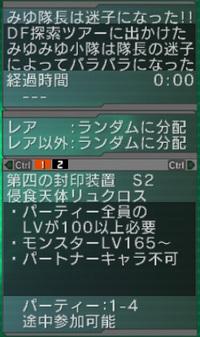 Ephe20080717b