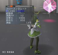 Ephe20090629a