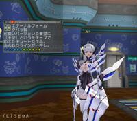 Ephe20110425b