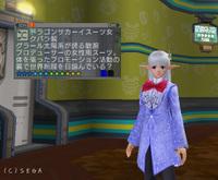 Ephe20110504a
