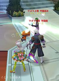 Ephe20110512c