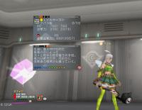 Ephe20110514a