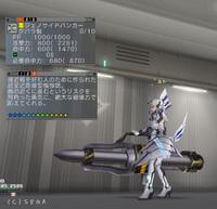 Ephe20110517a