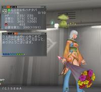 Ephe20110711e