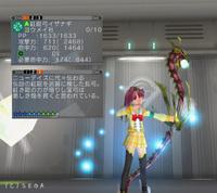 Ephe20110902d