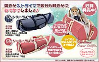 20110709_case_jp_open