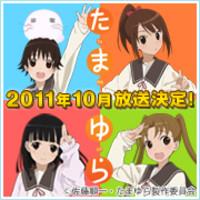 Tamayura_banner180_01
