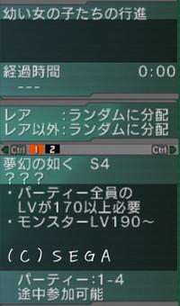 Sa20120309p04