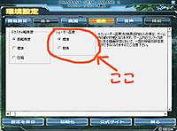 Ephe20120408p01