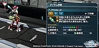 Ephe20120430p03