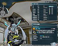 Ephe20120501p06