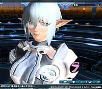 Ephe20120504p02