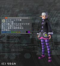 Ephe20120511p03