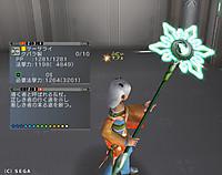 Ephe20120928p03