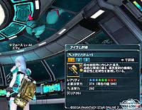 Ephe20121030p02