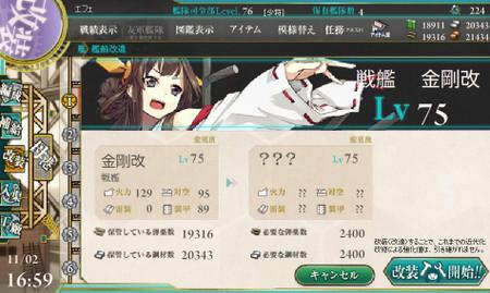 Ephe20131102k01