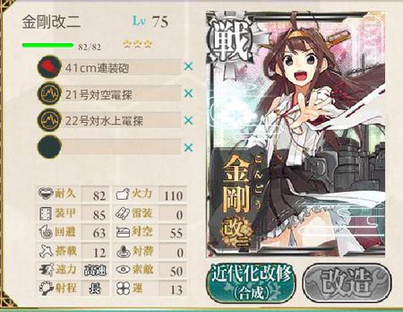 Ephe20131102k03