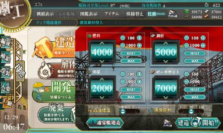 Ephe20131229k02