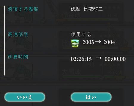 Ephe20140324k02
