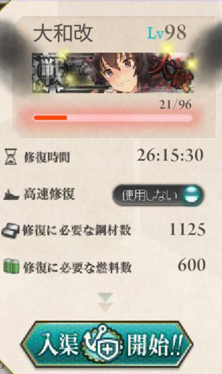 Ephe20140429k06