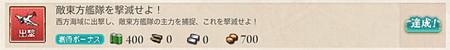 Ephe20140613k02