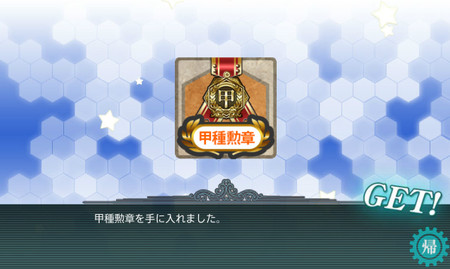 Ephe20150820k05