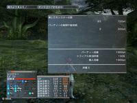 Ephe70111a