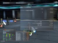 Ephe70130e