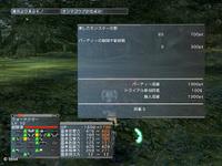 Ephe70203d